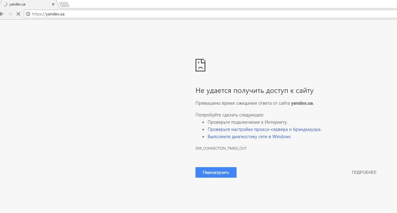 Юрист подал всуд наПорошенко после блокировки русских интернет-ресурсов