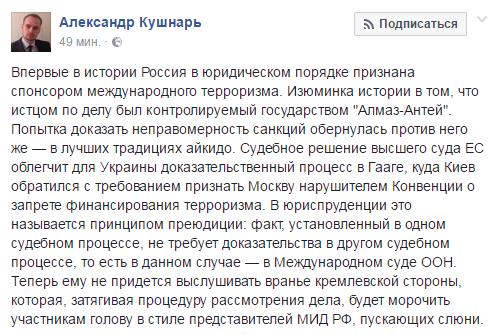 Невыполнение Россией Минских соглашений - основной вопрос во время визита Порошенко в Германию, - Климкин - Цензор.НЕТ 9826
