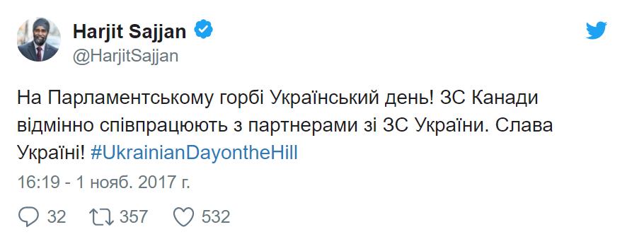 segodnya.ua