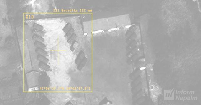 НаДонбассе найдено крупное скопление русской военной техники: появились фото