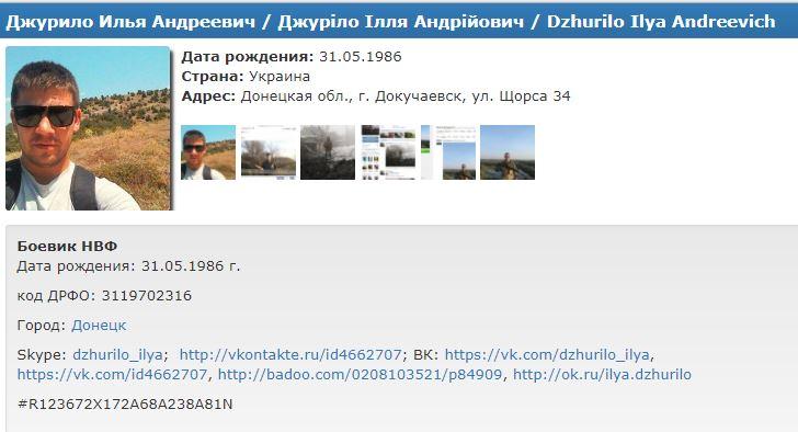 Винтернете проинформировали о смерти очередного боевика ДНР