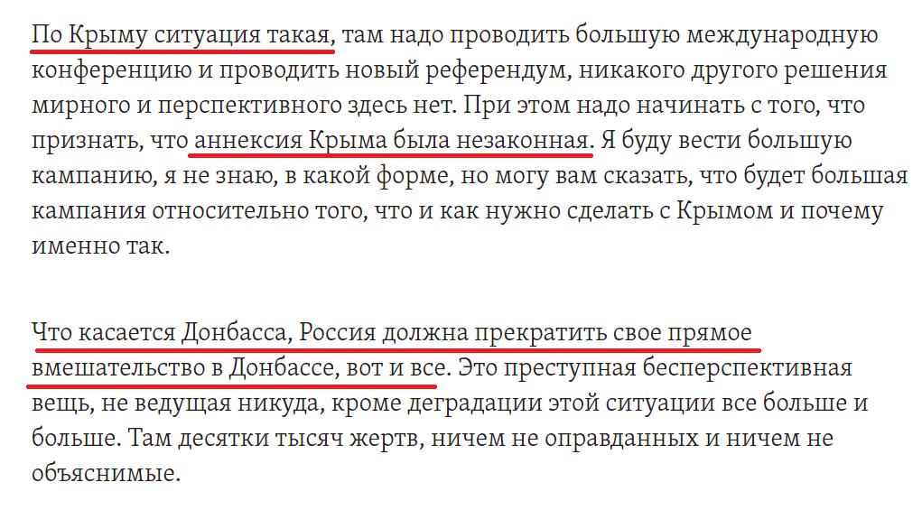 РЖД запустят движение пассажирских поездов в обход Украины с 15 ноября - Цензор.НЕТ 5998