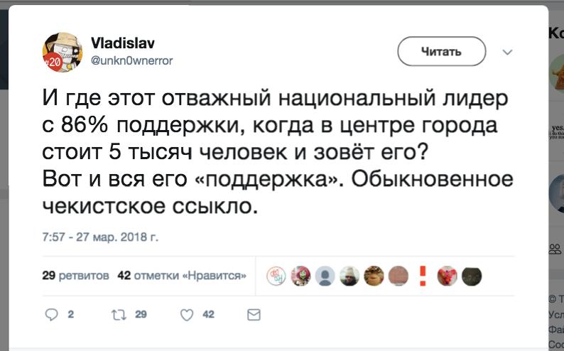 Руское порно змини жон при мужи