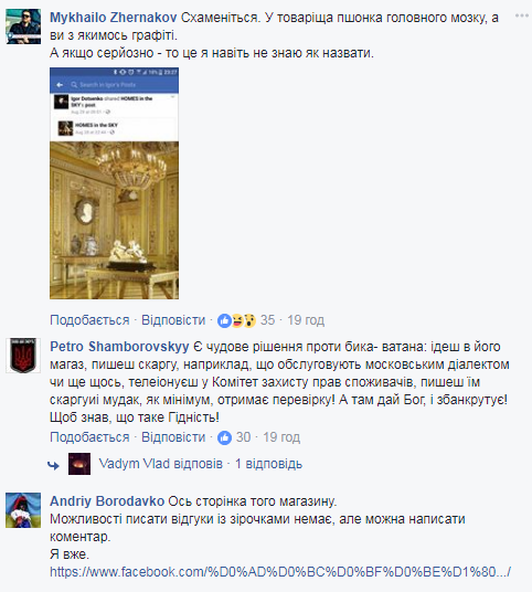 Минкульт планирует предоставить восстановленным граффити наГрушевского статус нацпамятника