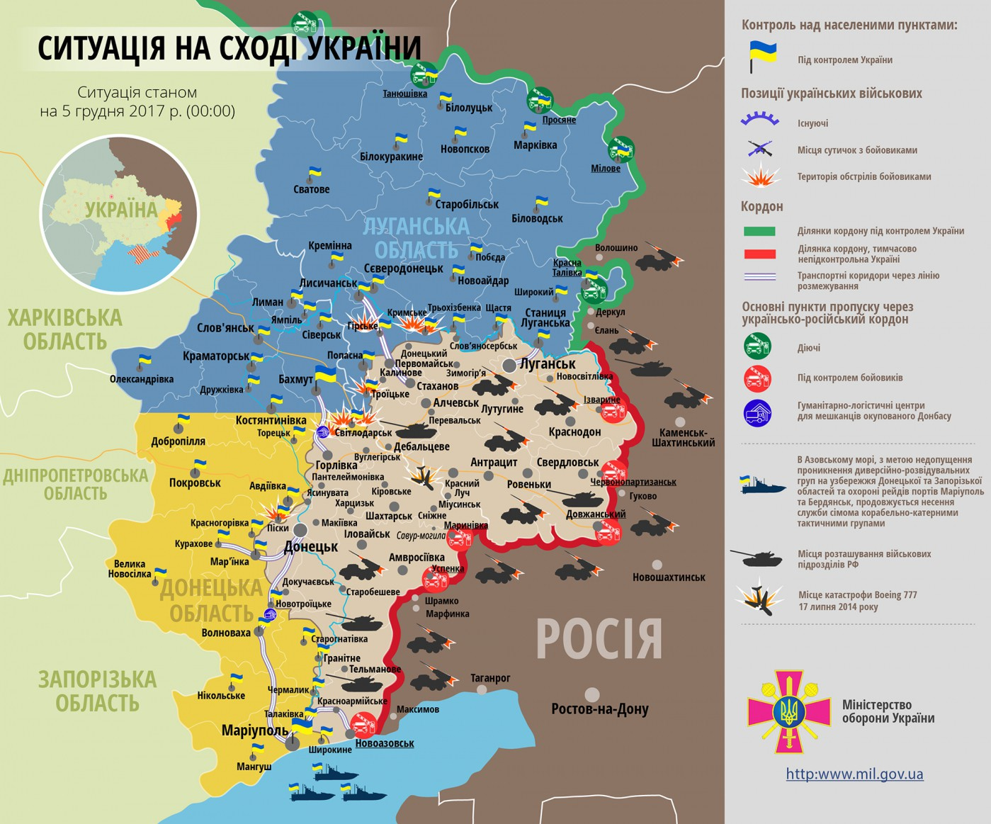 Расмуссен: Путь кнормализации отношений Запада и Российской Федерации  лежит через Киев
