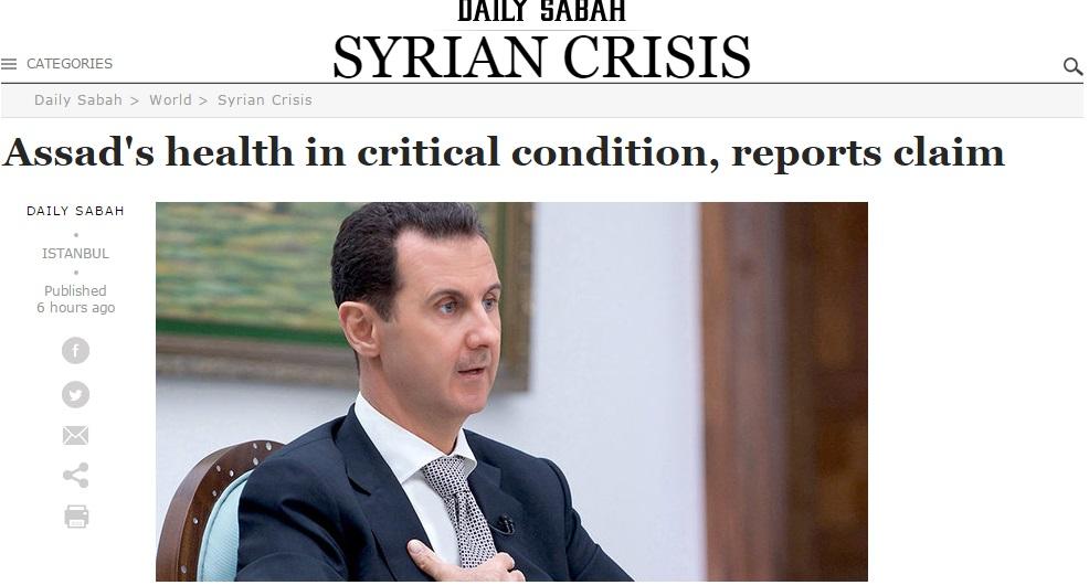 Асад: Сирию хотят ввергнуть вхаос заотказ подчиниться Западу