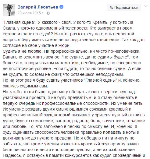 Леонтьев иШнуров попали вчерный список украинского сайта «Миротворец»