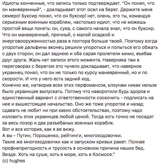 https://www.dialog.ua/images/content/436abebed092438b78444c978362e22f.png