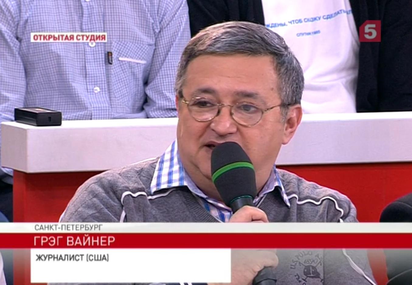 «Первый канал» выдал за репортера изсоедененных штатов петербургского бизнесмена
