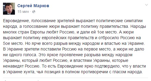 Российский командир на Донбассе скрыл ранение подчиненного, из-за чего тому своевременно не предоставили медпомощь, - разведка - Цензор.НЕТ 5946