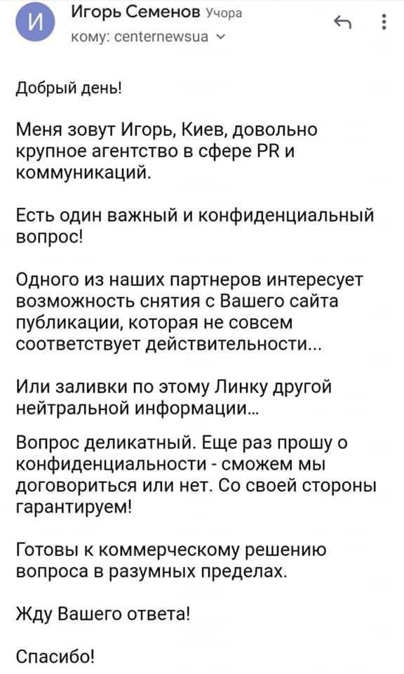 """ДТП """"слуги"""" Трухина с шестью пострадавшими: СМИ и Youtube начали """"подчищать"""" новости 1"""