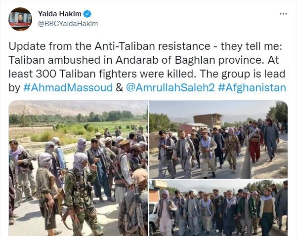 300 талибов угодило в засаду ополчения в Баглане 1