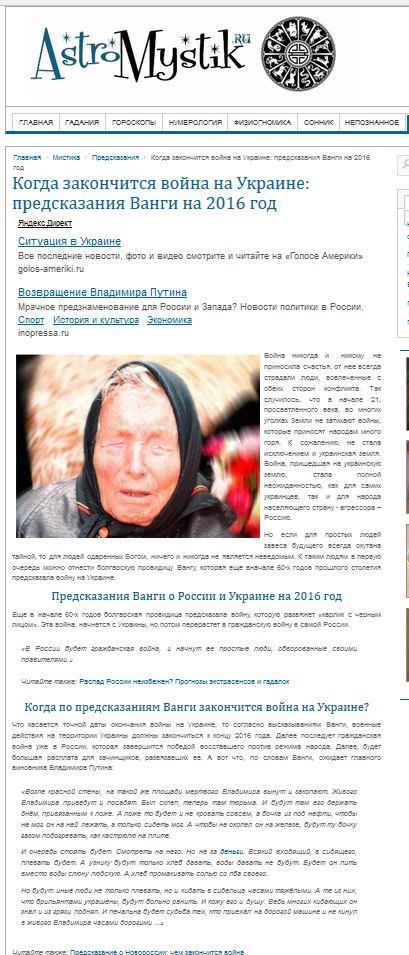 gosti-politicheskie-predskazaniya-kazahstanskoy-vangi-dlya-rossii-klassnie-foto-golih
