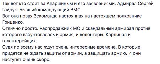 План дій Зеленського на перші 100 днів готовий на 95%, - Данилюк - Цензор.НЕТ 6348