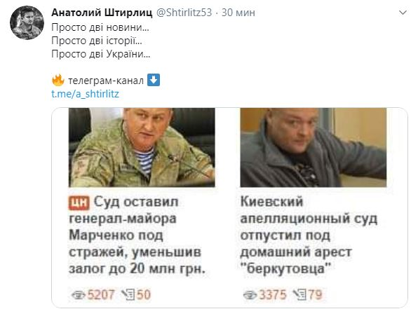 Суд залишив генерал-майора Марченка під вартою, зменшивши заставу до 20 млн грн - Цензор.НЕТ 6900