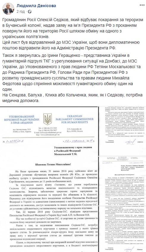4104a0419a77 obozrevatel.com Умоляет Путина вернуть его домой: российский террорист  Седиков просит обменять его на узника Кремля