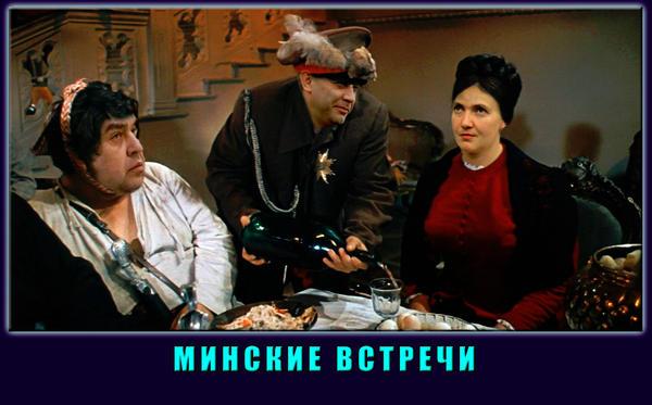 """""""А може, метнути?"""", - Савченко погрожує Луценку гранатом на засіданні регламентного комітету - Цензор.НЕТ 5924"""