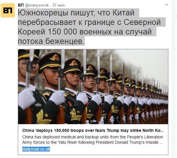 Россия заранее знала о планах Асада применить химическое оружие, -  Associated Press - Цензор.НЕТ 2887