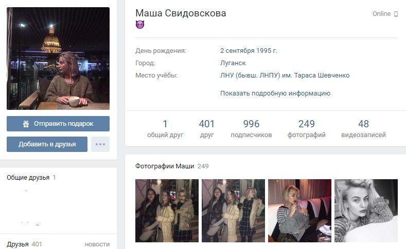http://www.dialog.ua/images/content/4a5786bd6f0df026c4a872a79f0330ef.jpg