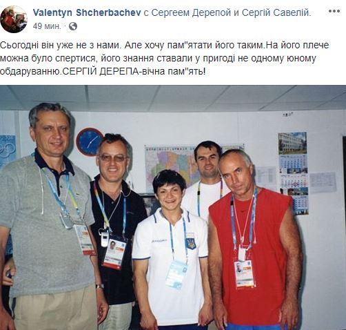 Скончался известный украинский комментатор Сергей Дерепа