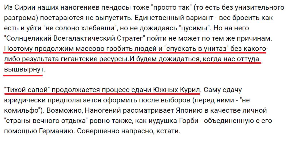 """В частях и подразделениях """"ДНР"""" обостряется проблема дезертирства террористов, - ИС - Цензор.НЕТ 2450"""