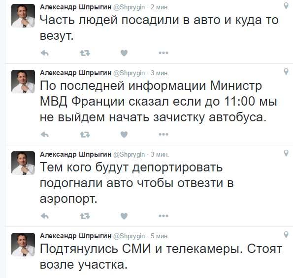 Министр спортаРФ прокомментировал задержание русских болельщиков воФранции
