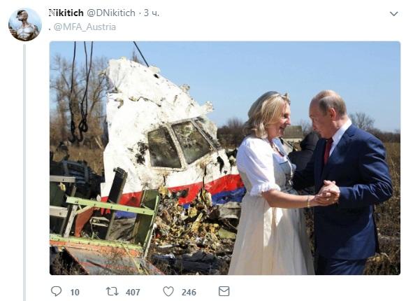 Кнайсль об инциденте в Керченском проливе: Мы будем думать над дальнейшими санкциями против РФ - Цензор.НЕТ 8152