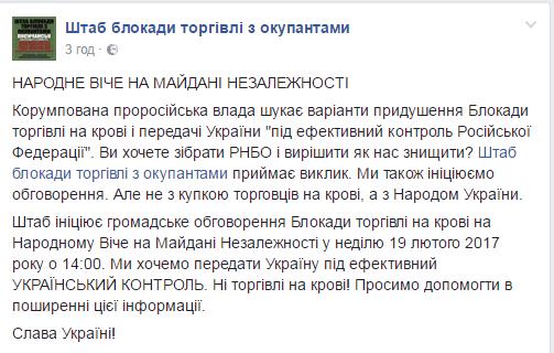 Порошенко поблагодарил президента Словении Пахора за поддержку суверенитета и территориальной целостности Украины - Цензор.НЕТ 1310