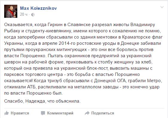Боевики обстреляли позиции украинских военных вблизи Павлополя, - пресс-офицер - Цензор.НЕТ 1857