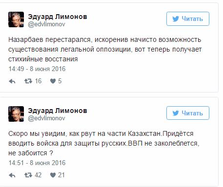 """Украина начала переход экономики к """"зеленой"""" модели развития, - Семерак - Цензор.НЕТ 6039"""