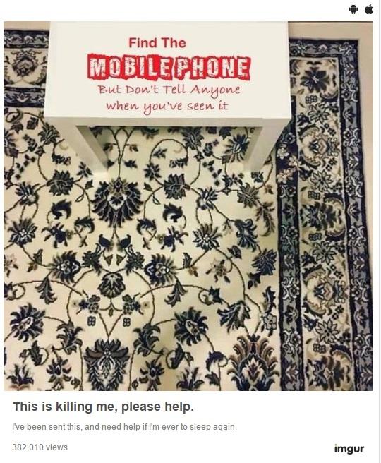 найди телефон на ковре ответ фото обладает всеми