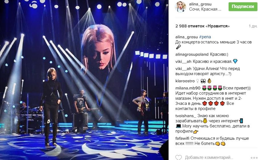 Украинские артисты вкоторый раз выступили в РФ