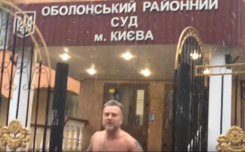 Украинский шоумен разделся догола иповесил свои трусы надвери суда