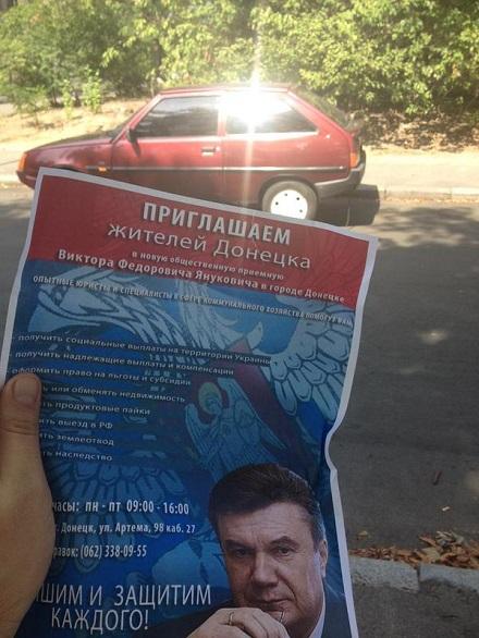 Янукович в 2005 году приезжал просить политубежища в РФ: хотел, как Ленин в Швейцарии, готовить контроранжевую революцию в Украине, - Затулин - Цензор.НЕТ 2892