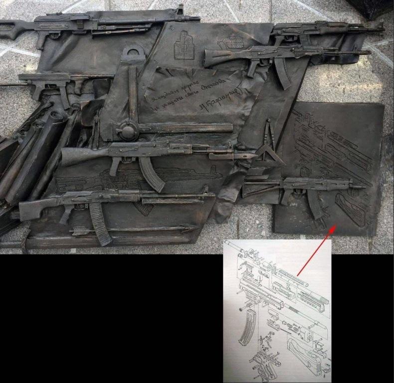 Чертеж германского автомата увидели напамятнике Калашникову