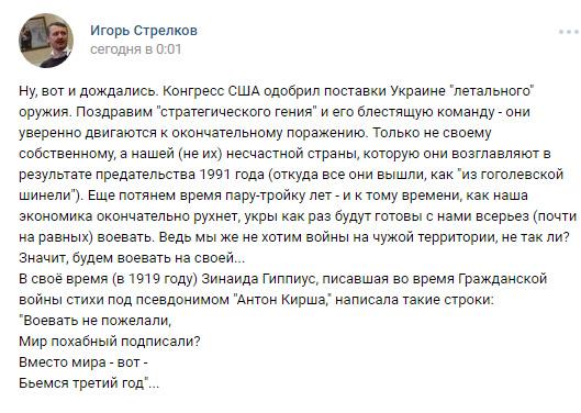 За неделю сообщено о подозрении 7 боевикам и их пособникам, - Аброськин - Цензор.НЕТ 9783