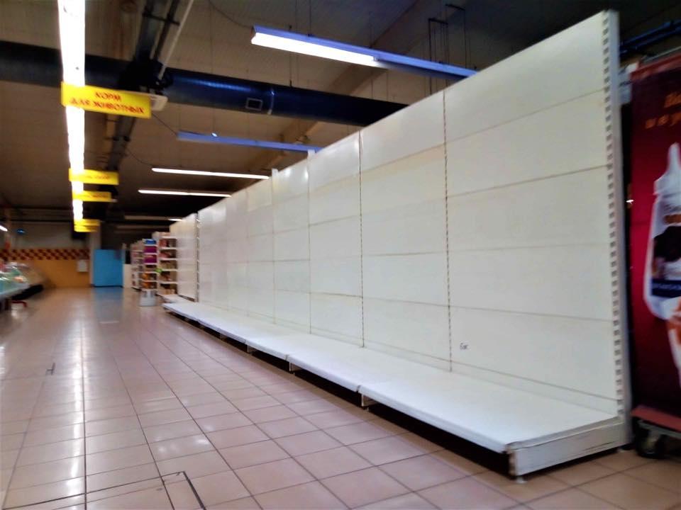 «Сэкономикой совсем все плохо»,— вДонецке опустел когда-то крупнейший супермаркет города