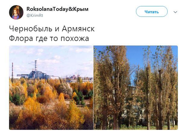 Крымский титан объявил очастичном разрушении дамбы кислотного накопителя