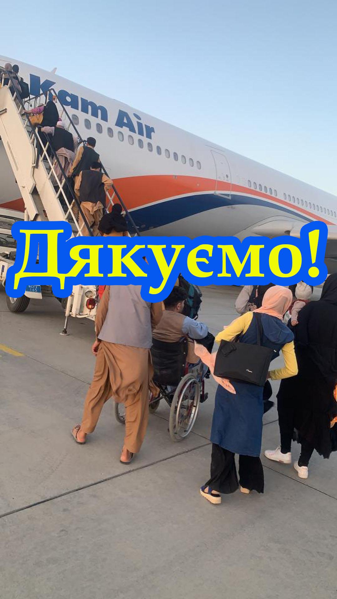 """""""Они сверхлюди""""Украинский спецназ произвел фурор в Афганистане: Афганцы и канадские СМИ рассказали о дерзкой операции в Кабуле """"были ошеломлены появлением украинского спецназа"""" 3"""