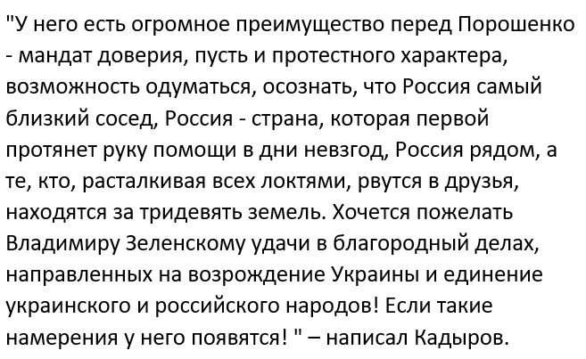 Зеленський: Обіцяю всім українцям, що ніколи не підведу - Цензор.НЕТ 891