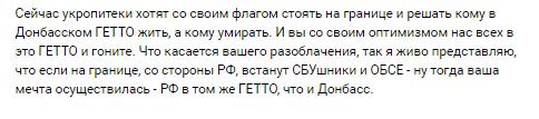 Работа НАПК может быть остановлена из-за дел против 2 членов агентства, - Рябошапка - Цензор.НЕТ 393