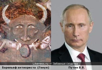 Афонские старцы Пророчества об Украине и России