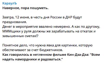 Займы с доставкой на дом в москве и московской области