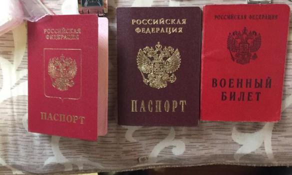 ВКиевской области полиция задержала россиянина соружием ивзрывчаткой