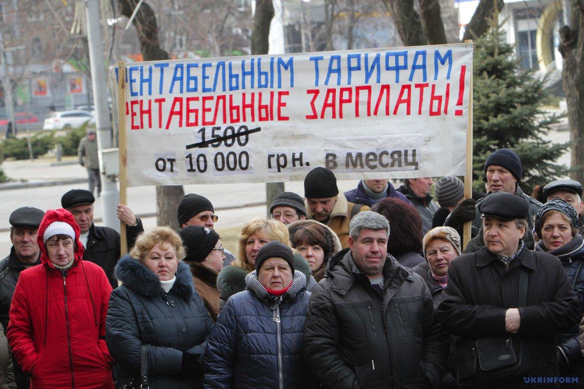 """""""Самопомич"""" не будет голосовать за законопроект о спецконфискации, - Сыроид - Цензор.НЕТ 8625"""