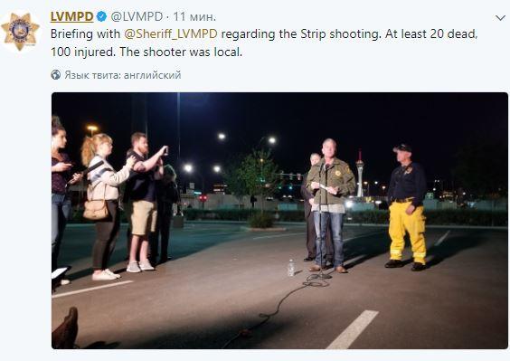 ВЛас-Вегасе мужчина застрелил 50 человек