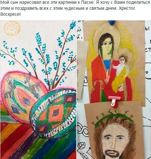 Бывшая жена Пескова Дмитрия Сергеевича фото  MonwayRu