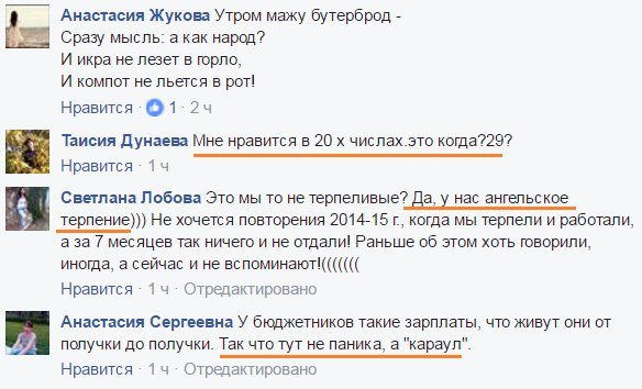 Савченко поведала, кто икак еепохищал