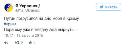 Квиташвили и Павленко не соответствуют занимаемым должностям: результаты проверки Минздрава - Цензор.НЕТ 6675