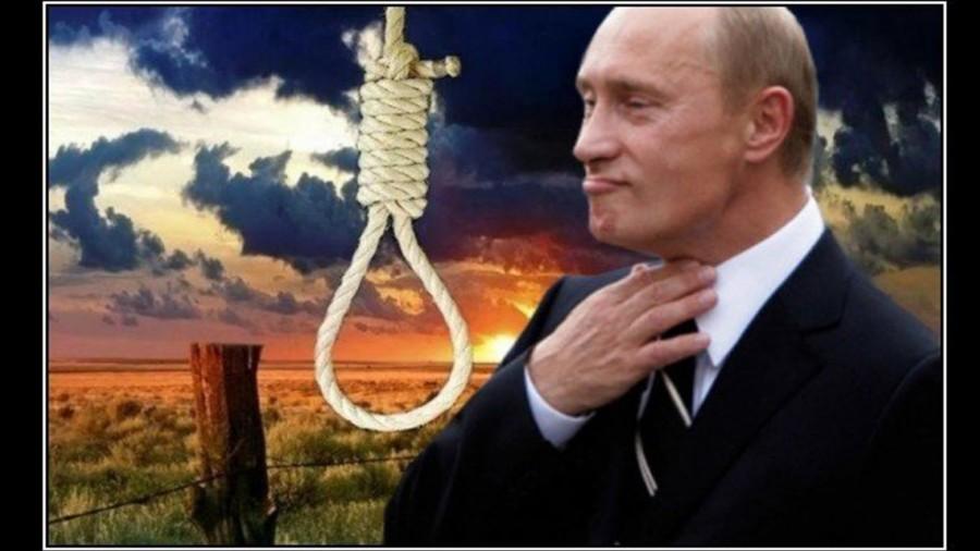 В Международный суд ООН переданы тысячи страниц доказательств относительно финансирования Россией терроризма, - Грицак - Цензор.НЕТ 6852